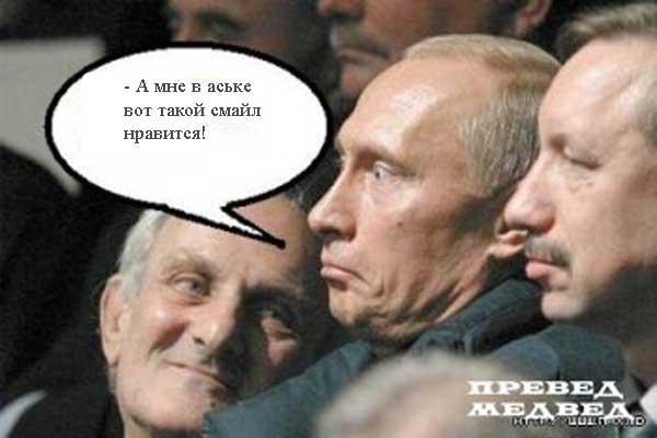 Uh.ru Ржачные фотки.