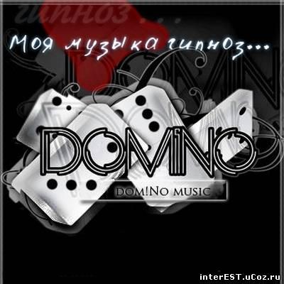 скачать дискография Domino торрент - фото 3