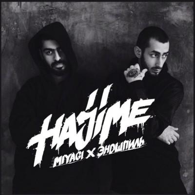 miyagi hajime 2 скачать альбом