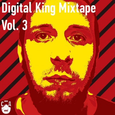 СД — Digital King Vol.3 (Mixtape) (2016) (п.у. SCHOKK, Oxxxymiron, UnderWHAT и др.)