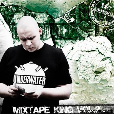 СД - Mixtape King Vol 2 (Inet V.) (2009)