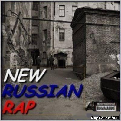 Скачать музыку альбомами rap