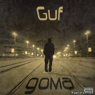 Guf (Гуф) (ex CENTR) - Дома (альбом 2009)