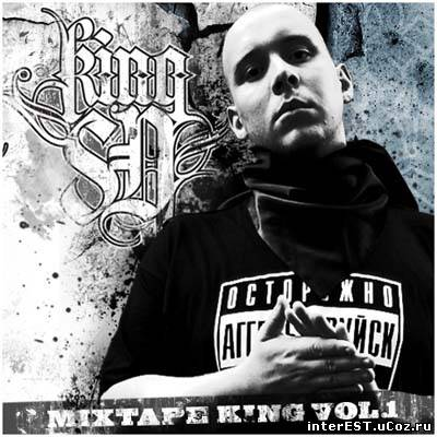 SD - Mixtape King Vol 1 (2007)