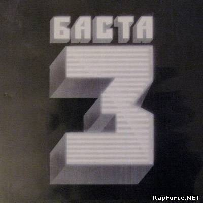 "Баста - Новый альбом ""Баста 0"" (2010) (CD-Rip 020 Kbps)"