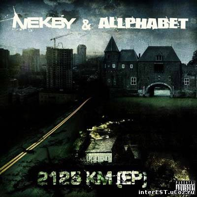 Nekby & Allphabet - 2125 KM (EP) (Trilogy Stuff Recordings) (2009)