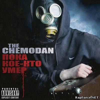 The Chemodan- пока кое кто умер