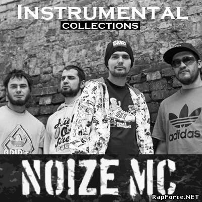 Noize MC - Инструментальная собрание (2011)