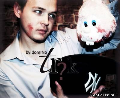 Dom!no - trюk (2011)