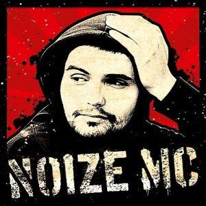 Noize MC - Фристайлы (2012)
