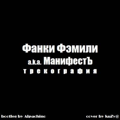 BALTI 2008 ALBUM TÉLÉCHARGER