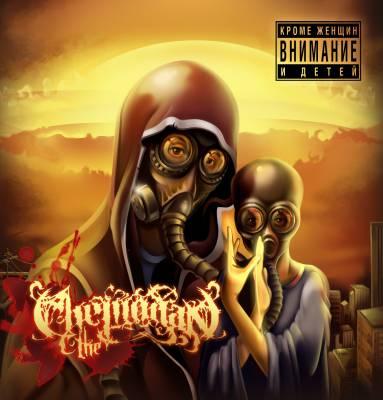 The Chemodan — Кроме Женщин и Детей (2012)