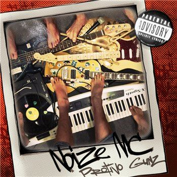 Noize MC — Protivo Gunz (2013)