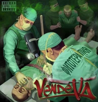 Vendetta Вендета — Фитотерапия [2013]