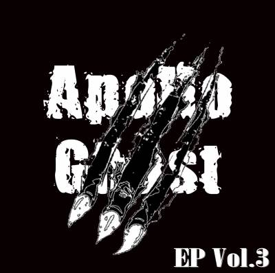 Apollo Ghost — EP Vol.3 (2013)