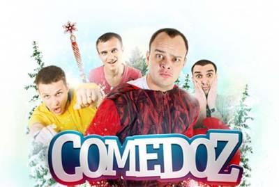 Comedoz - Время (2013)