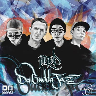 Da Gudda Jazz — HIT-HOP [2013]