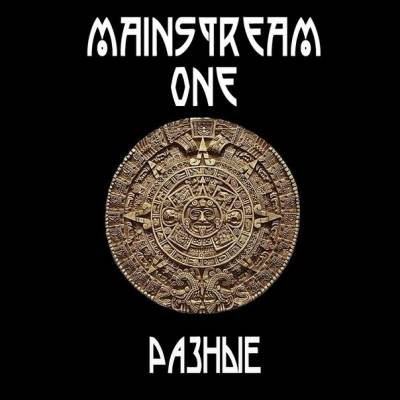MainstreaM One - Разные (2013)
