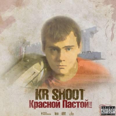 KR ShooT — Красной Пастой (2013)