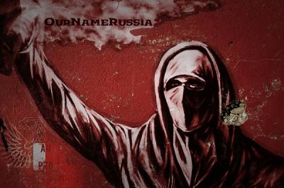 OurnameRussia (AUpro) — part 1 (2013)