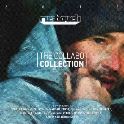 Руставели — The Collabo Collection (2013)