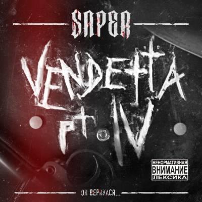 $APER — Vendetta pt.IV (2013)