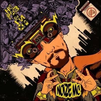 Noize MC — Неразбериха (Оригинальная Версия) (2013)