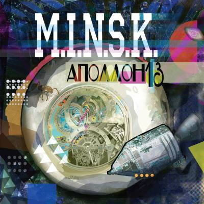 M.I.N.S.K. — Аполлон 13 (2013)