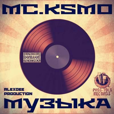 mc.KsmO - Музыка(2014)