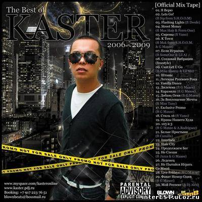 Kaster - The Best Of. (Mixtape) (2009)