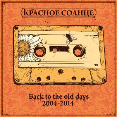 Красное Солнце — Back to the old days (2004-2014)