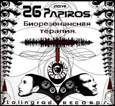 26papiros — Биорезонансная терапия (2014) EP