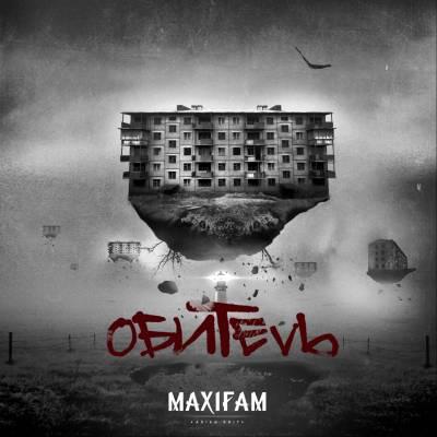 MAXIFAM — Обитель (2014)
