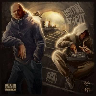 Скептик / Психобит — 4 (2014) EP