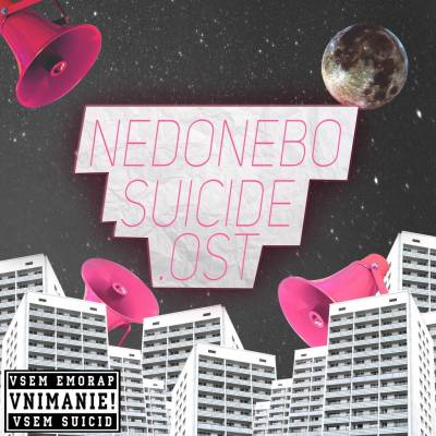 nedonebo — suicide.ost (2015)