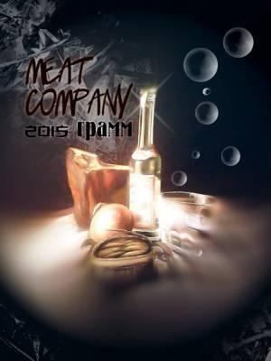 Meat Company — Грамм (2015)