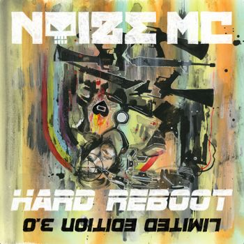 Noize MC — Hard Reboot 3.0: Limited Edition (2015)