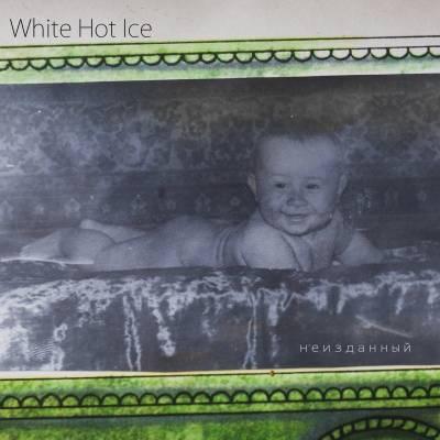 White Hot Ice — Неизданный (2015)