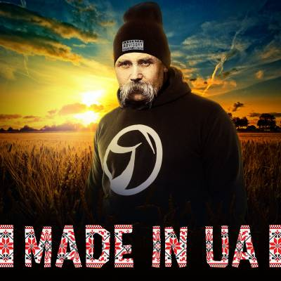 ЯрмаК — Made in UA (2015)