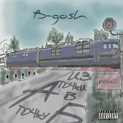 B-Gosh | #PEREEZD — Из Точки А в Точку Б (2015) EP
