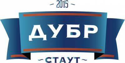 Дубровский (Дубр, Рыночные Отношения) — Стаут (2015)