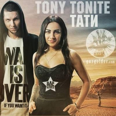 Tony Tonite / Тати - 2015