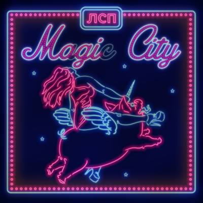 ЛСП — Magic City (2015)
