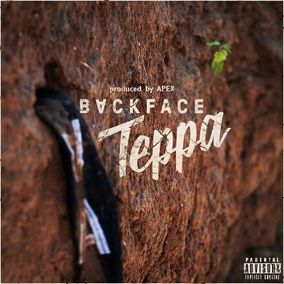 Backface — Терра (2015)