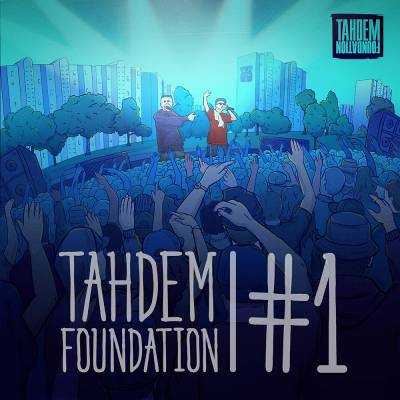 TAHDEM Foundation — #1 (2015)