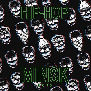 Hip-Hop of Minsk (2015)